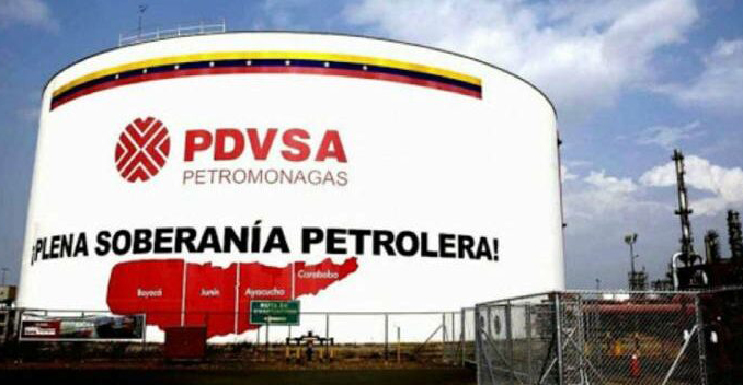 Empresa mexicana cambia barriles de crudo venezolano por alimentos