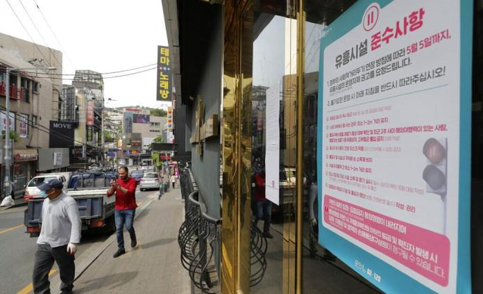 Corea del Sur alerta nuevo brote de coronavirus grupal