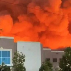 Se incendia un almacén de Amazon